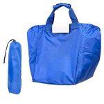 achilles Easy Shopper, sac shopping pliable, sac shopping adapté à tous les paniers, sac en bleu royal, 54x35x39 cm de la marque achilles® image 1 produit