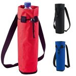 sac bouteille isotherme TOP 4 image 1 produit